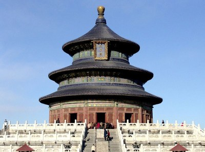 peking Temple of Heaven